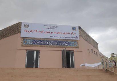 مرگ اولین کرونایی در هرات