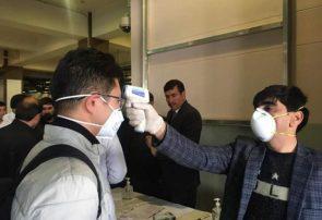 ثبت جدید یک واقعه مثبت کرونا در هرات/مبتلایان به این ویروس در افغانستان به ۲۲ تن رسید
