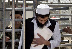 حکومت ۵۵۰ زندانی طالبان را تاکنون رها کرده است