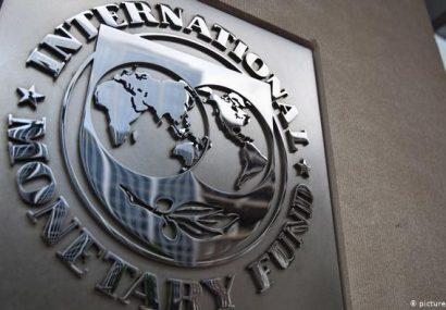 سازمان جهانی پول ۲۲۰ میلیون دالر  را به افغانستان داد