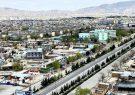 منع رفت و آمد در شهر کابل از امروز جدیتر تطبیق میشود