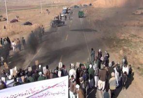شاهراه اسلام قلعه و کشته شدن پنج کارمند د افغانستان بانک