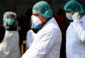 ۵۸۰ واقعه مثبت ویروس کرونا در افغانستان به ثبت رسید