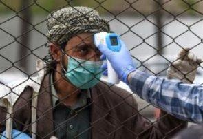 مبتلایان ویروس کرونا در افغانستان به ۶۶۶۴ نفر رسید/۲۶۲ واقعه جدید