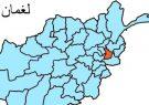 در اثر انفجار در لغمان سه غیر نظامی کشته شدند