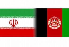 کمیساریای سرحدی افغانستان و ایران اتفاق اخیر دهنهی ذوالفقار را بررسی میکنند