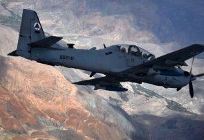 حملات هوایی در جوزجان/۲۱ کشته از طالبان
