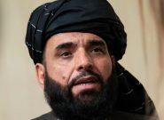 هیات پنج نفری طالبان به کابل اعزام شد