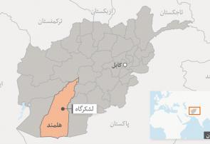 حمله انتحاری در هلمند/ ۳ کشته و ۶ زخمی از نیروهای ارتش