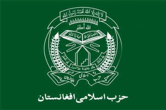 دولت افغانستان ۱۶۰ زندانی حزب اسلامی را آزاد کرد