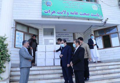ایران به صحت عامه هرات ده هزار ماسک کمک کرد