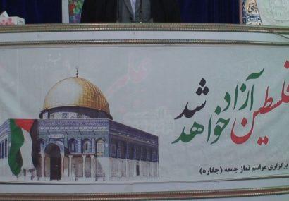 شعارهای ضد اسرائیلی در نمازهای جمعه و برگزاری مسابقه بایسکل رانی