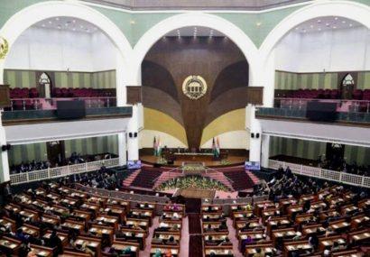 طرح تعدیل بودجه توسط مجلس نمایندگان رد شد