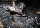 انفجار در معدن زغال سنگ دره صوف ولایت سمنگان/۱۶ تن از کارگران کشته شدند