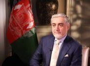عبدالله عبدالله از سوی وزیر خارجه پاکستان به اسلام آباد دعوت شد