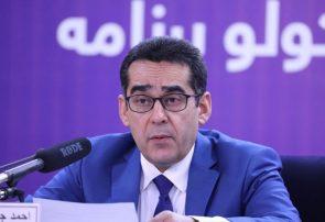 احمد جواد عثمانی نامزد وزیر و سرپرست صحت عامه افغانستان تعیین شد