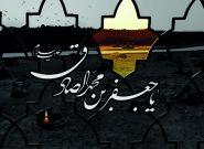 امام صادق(ع)، انگشت نمای خوبان و بزرگان بودهاند