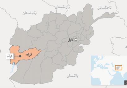 حمله طالبان بر اناردره فراه/یک کشته و سه زخمی پولیس