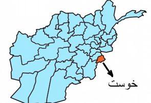 هفت عضو یک خانواده در حمله افراد مسلح کشته شدند