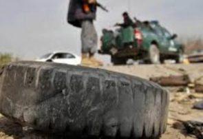 انفجار ماین کنار جاده ای در بادغیس/ فرمانده پولیس مردمی و پسرش کشته شدند