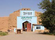 حمله طالبان به قوای امنیتی غوریان هرات/یک کشته و سه زخمی