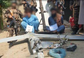 عملیات ویژه بالای انبار مهمات طالبان در ننگرهار/هواپیما بی سرنشین بدست نیروهای امنیتی افتاد