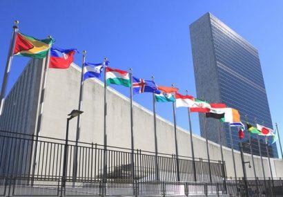 شکایت افغانستان از پاکستان در سازمان ملل