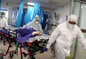 در یک شبانه روز گذشته ۱۷ فرد کرونایی جان باخته اند