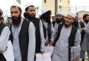 دولت ۱۸۰ زندانی گروه طالبان را رها کرد