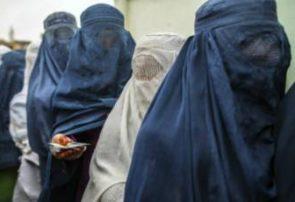 بردن نام و ثبت هویت زنان آیا مغایر مبانی اسلامیست؟