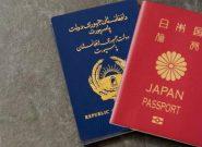 افغانستان بی اعتبارترین پاسپورت را دارد