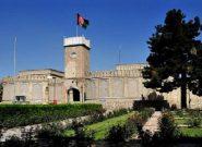 امروز نشست بینالملی درمورد صلح افغانستان برگزار میشود