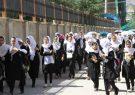 مراکز آموزشی افغانستان در ۱۵ اسد باز میشود