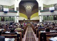 مجلس نمایندگان طرح دستر خوان ملی را رد کرد