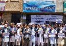 تاجران هرات و اعتراض به فساد در اداره نورم و استندرد