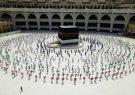 عرفه امروز و اول عید قربان فردا اعلام شده است