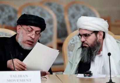 تیم طالبان برای مذاکرات صلح آماده شد