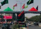 خنثی سازی حمله بر عزاداران حسینی(ع) در کابل