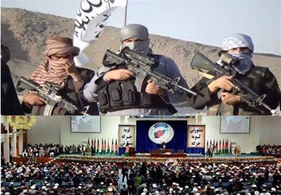 جرقه اول مخالفت طالبان با جرگه مشورتی صلح در غرب افغانستان