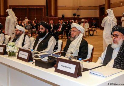 مذاکرات بین الافغانی ۶ روز دیگر آغاز میشود