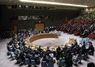 طرح تمدید تحریم تسلیحاتی ایران رای نیاورد/آمریکا در شورای امنیت شکست خورد
