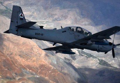 منطقهای که والیان طالبان حضور داشتند حملات هوایی صورت گرفت