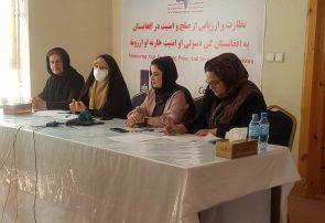 حکومت و طالبان در گفتگوهای صلح نسبت به زنان صداقت خود را نشان دهند