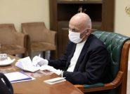دستور ساخت شورای عالی زنان از سوی اشرف غنی صادر شد