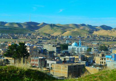 برگزاری مراسمی برای بیشتبانی از روز جهانی صلح و همبستگی مردم در بادغیس