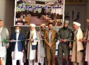 اولین مکتب سواد حیاتی افتتاح و فعالیت آموزشی در آن شروع شد