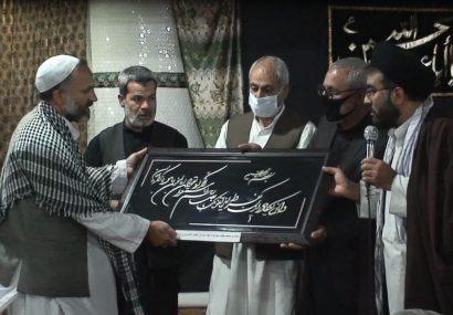 تقدیر از برخی علمای فعال در ایام محرم در هرات