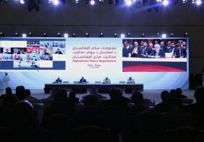 اولین نشست رسمی هیات های مذاکراتی صلح امروز دایر میشود