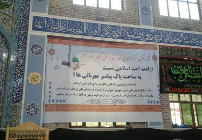 مردم هرات توهین مجله فرانسوی به پیامبر را محکوم کردند