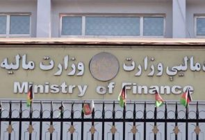 هزینه دسترخوان ملی به ۳۰۰ میلیون دالر افزایش مییابد